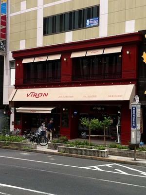 Viron1