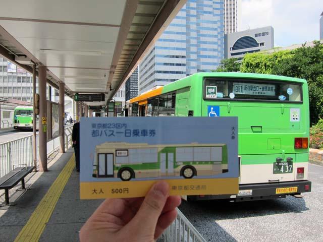 Tbus120501
