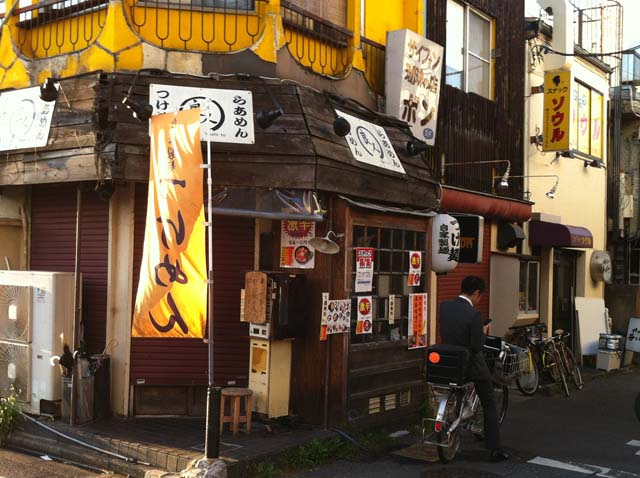 Akitsu09
