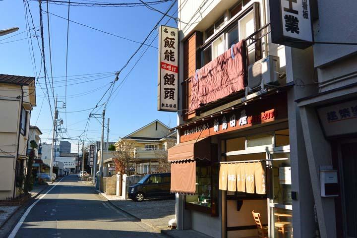 Chichibu201403