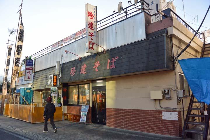 Chichibu201418