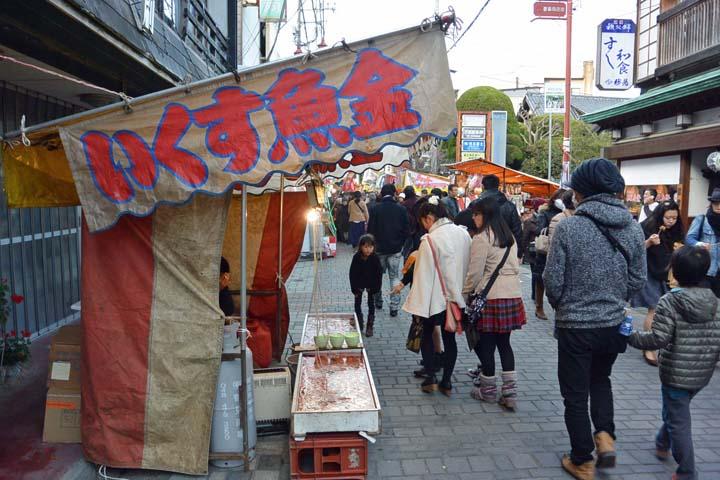 Chichibu201429