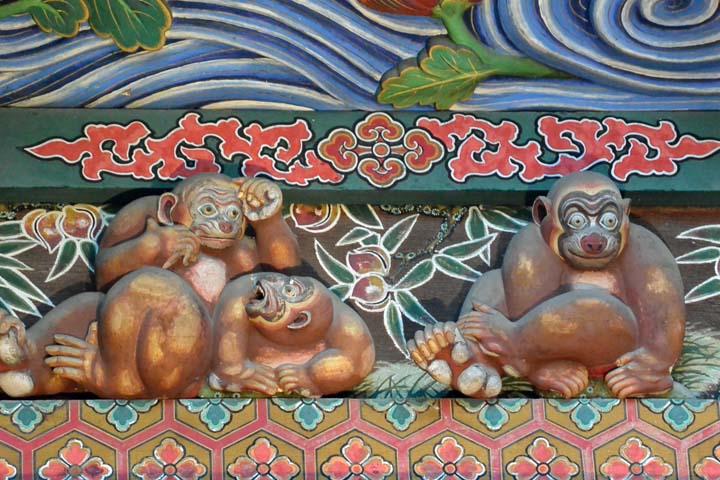 Chichibu201441