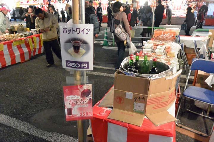 Chichibu201443