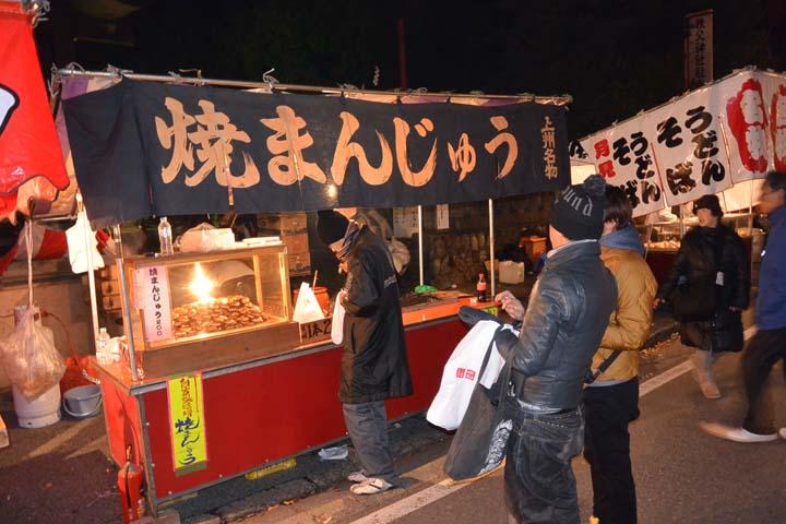Chichibu201455