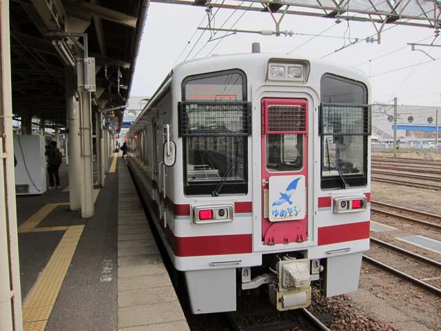 Hokuriku0328