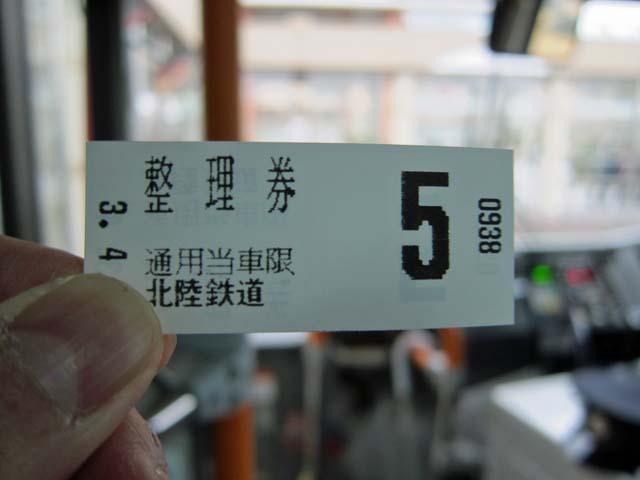 Hokuriku0720