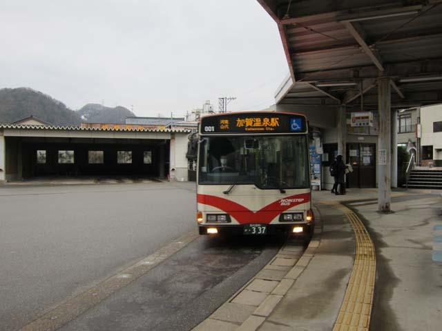 Hokuriku0734