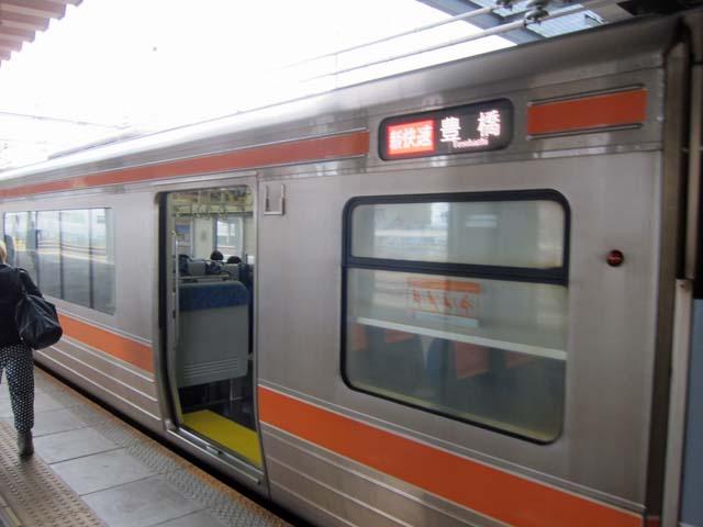 Hokuriku0923