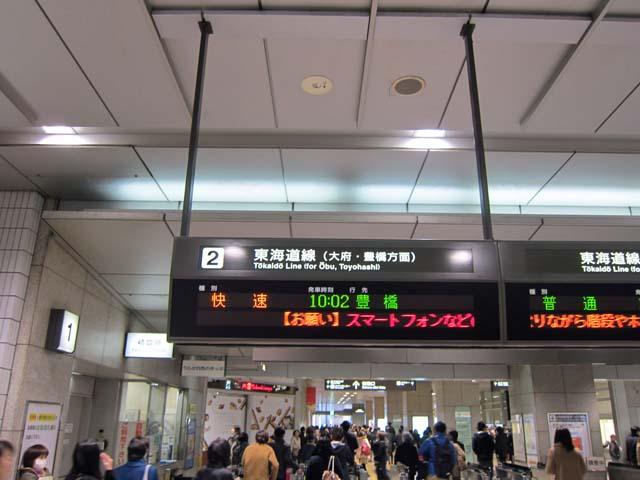Hokuriku1003