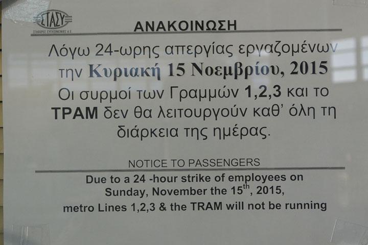 Ath2217