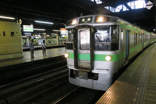 Spk0412