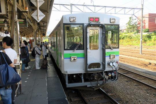 Spk0914