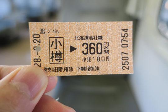 Spk0917