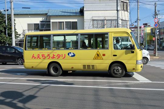 Spk0928