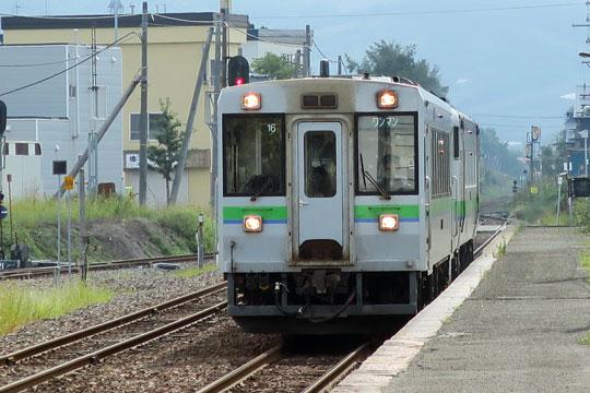 Spk1136