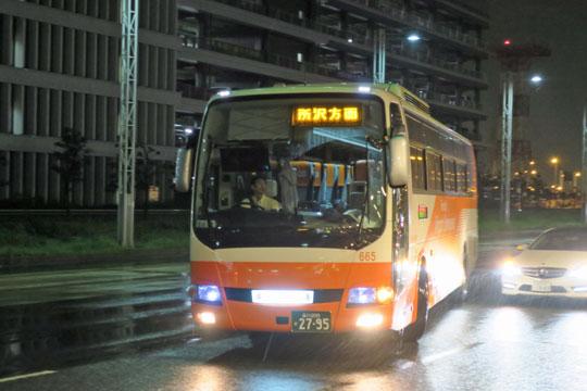 Spk1236