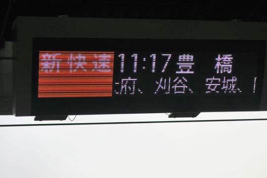 Ise1405