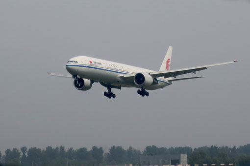 Airchina201810