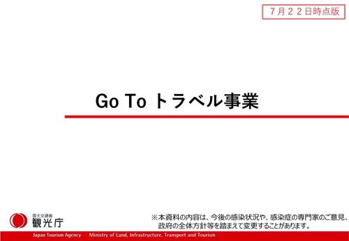 Goto01