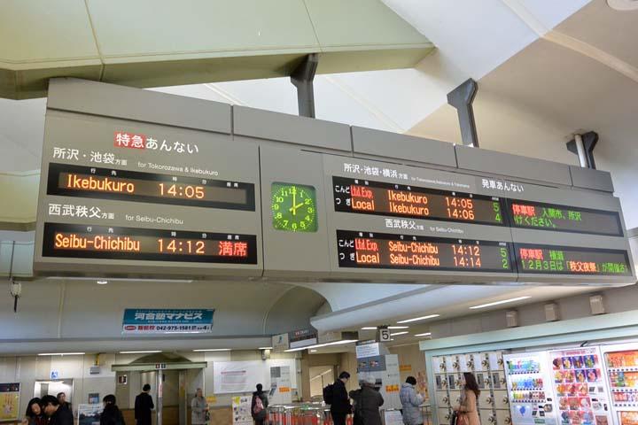 Chichibu201408