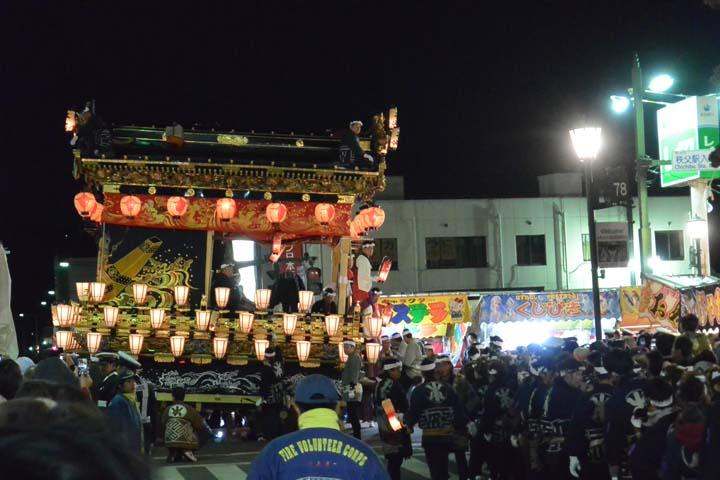 Chichibu201445