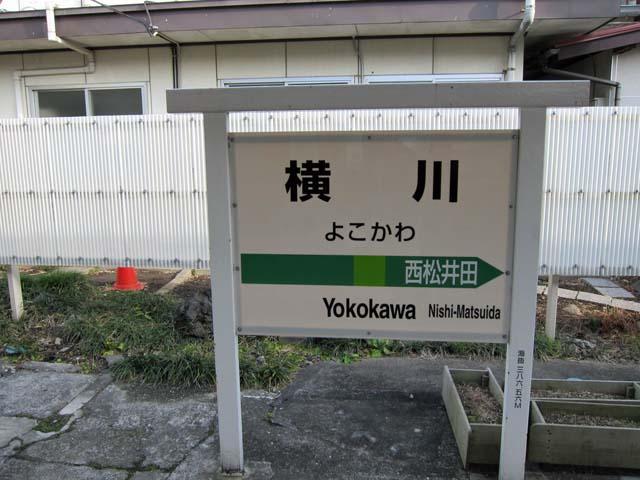 Hokuriku0126