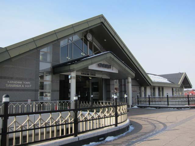Hokuriku0206