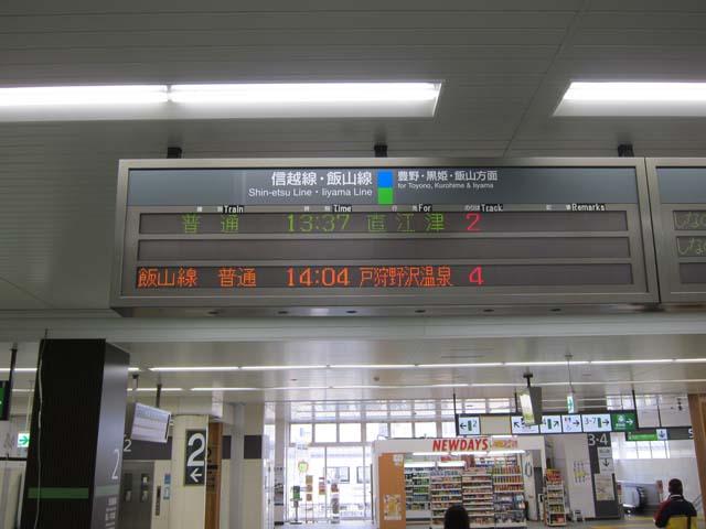 Hokuriku0311