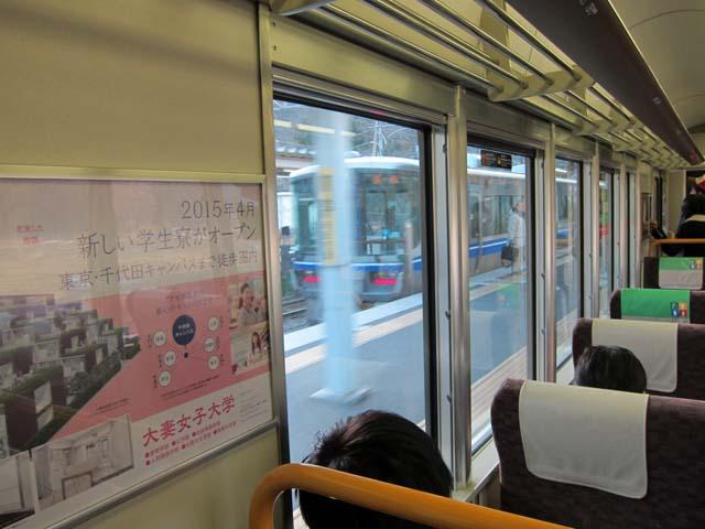 Hokuriku0912