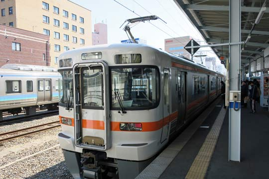 Ise0326