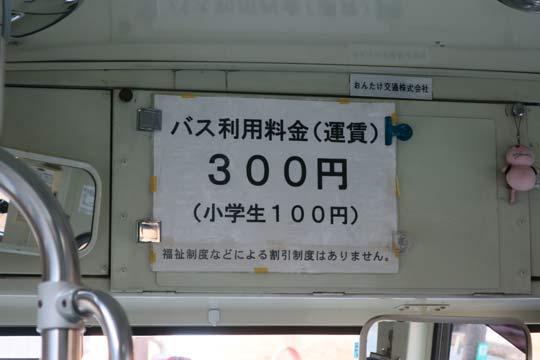 Ise0516