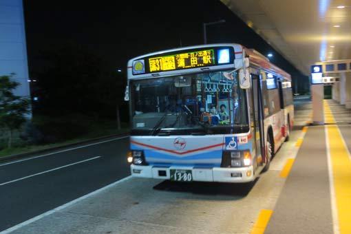Jrs2934