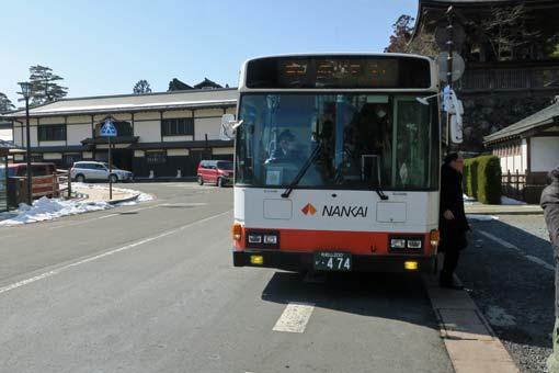 Itm0224